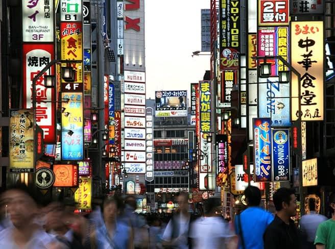 לימודי יפנית בטוקיו